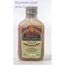 Бутылка коньяка 3Д