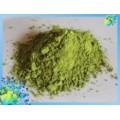 Мыло с Зеленой глиной