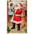 Дед Мороз №15