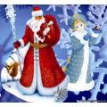 Дед Мороз №10